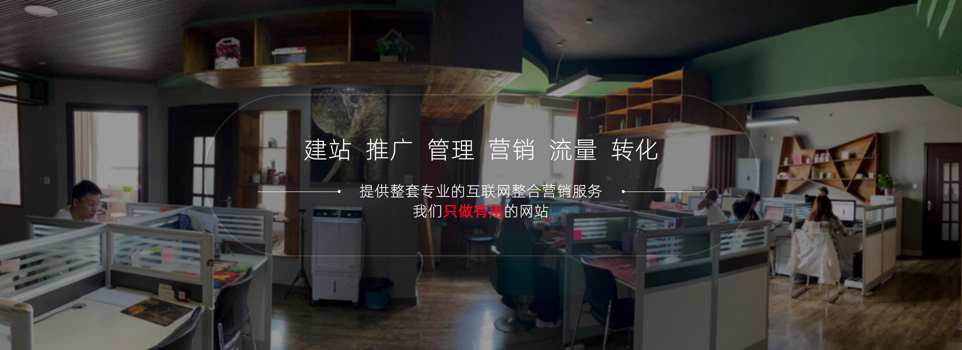 安阳网络推广